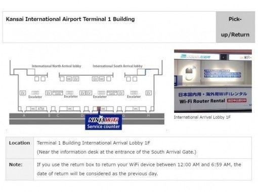 【成田空港 第1ターミナル】日本高速4G-LTEが無制限!Wi-Fi レンタル ※外国のお客様限定