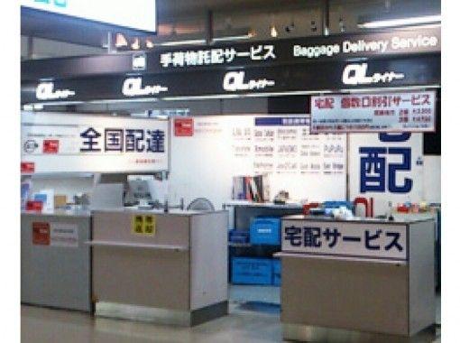 【成田空港 第2ターミナル】日本高速4G-LTEが無制限!Wi-Fi レンタル ※外国のお客様限定