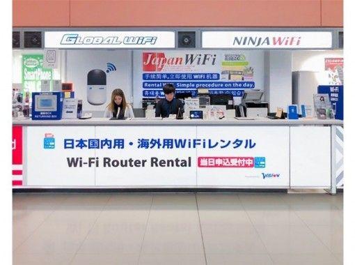 【関西国際空港第1ターミナル】日本高速4G-LTEが無制限!Wi-Fi レンタル ※外国のお客様限定