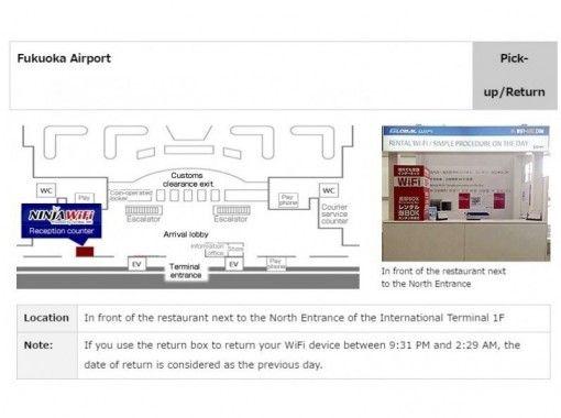【福岡空港】日本高速4G-LTEが無制限!Wi-Fi レンタル ※外国のお客様限定