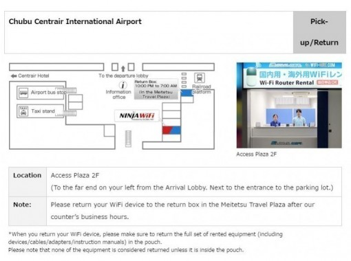 【Naha Airport Pick Up】Unlimited WiFi Router Rental