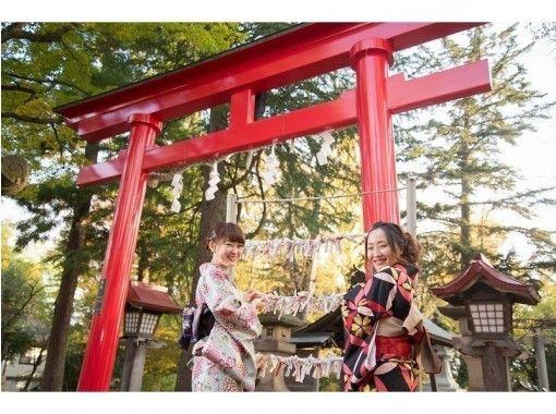 """[ฟุกุชิมะ-ไอซุ・ การเช่าชุดกิโมโน] เดินไปรอบ ๆ เมืองปราสาทพร้อมชุดกิโมโน♪"""" ชุดเมือง"""" (พร้อมผู้ชายและผู้หญิง)の紹介画像"""