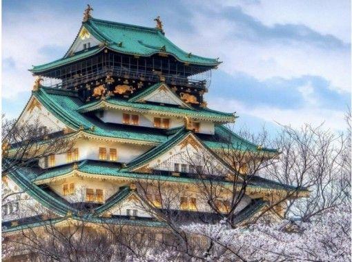 【大阪・1日ウォーキングツアー】ベスト大阪1日ウォーキングツアー