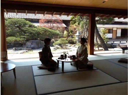 【島根・松江】日帰り路線バスパック 茶の湯着物語(ちゃのゆ きものがたり)