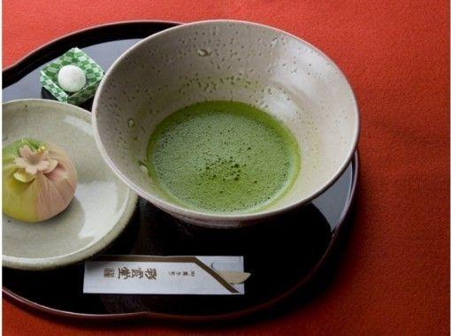 【島根・松江】日帰り路線バスパック~日本三大菓子処「松江の抹茶セット」の紹介画像