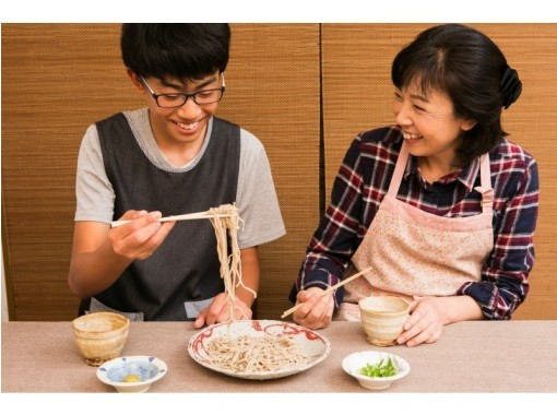 """[Kyoto ・ Ichijoji] 1 set limited """"Authentic soba making experience"""" private lesson (2 to 10 people)の紹介画像"""