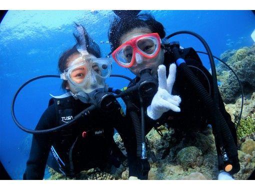 完全少人数制 慶良間海域OPGツアー『体験ダイビング』&『シュノーケル』ウォータースライダー、ジャンプ台遊び放題☆『微酸性電解水導入店』