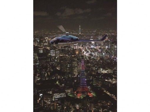 [千叶·浦安】TOKYO夜间巡航(直升机巡游船)从Urayasu直升机场出发平日计划の紹介画像