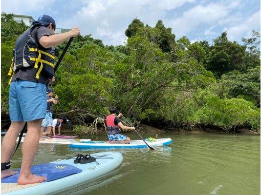 [提供地區通用優惠券/新的電暈對策]以這個價格玩一天! ?皮艇SUP +釣魚+藍色洞穴設置! !!の紹介画像