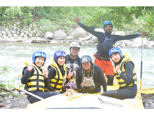 [Gunma / Minakami Rafting] [Click here for reservations after 2021 Autumn / September! ] Corona measures are perfect and close contact with nature! <Chartered / Pick-up available>の紹介画像
