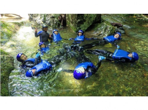 [Gunma / Minakami Canyoning] [Click here for reservations after 2021 Autumn / September! ] Corona measures are perfect and close contact with nature! <Charter / Pick-up>の紹介画像