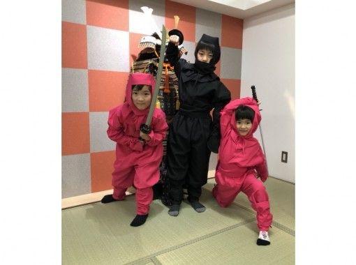 【奈良・新大宮】忍者・きものレンタル体験