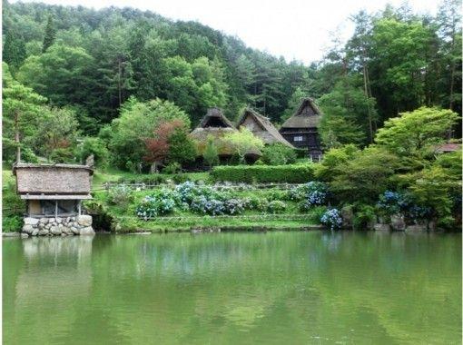 【岐阜・高山】飛騨の里・ご見学・散策・入館チケット