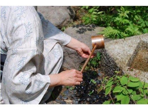 【山梨・小淵沢】お気軽茶道体験コース