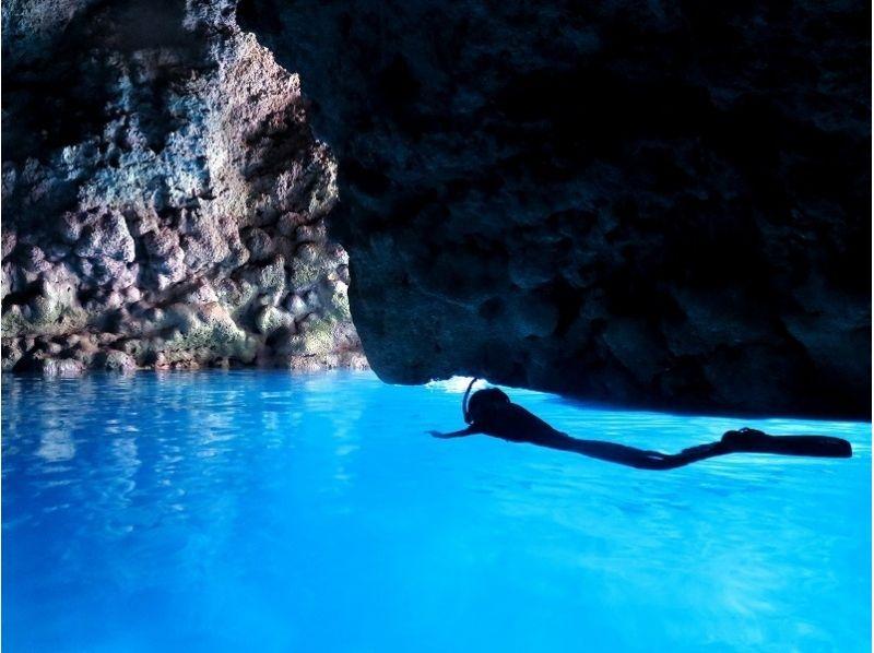 【沖縄・青の洞窟】ボートスノーケル【現地集合】の紹介画像