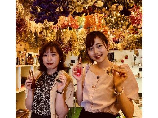 【大阪・心斎橋】好みの香りの配合で作る「リラクゼーションアロマミスト作り体験」