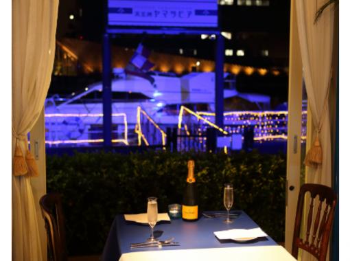 【東京・天王洲アイル】東京夜景チャータークルーズ付き飲み放題ディナープラン