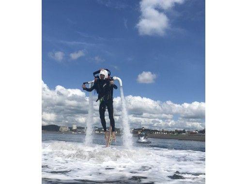 【千葉・南房総市】ジェットブレード・ジェットパックのセットプラン!の紹介画像