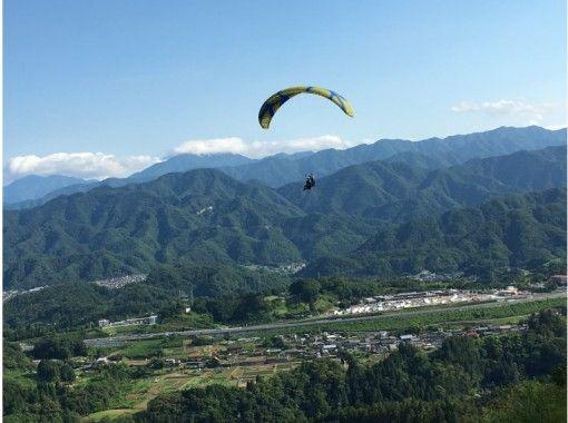 【関東】飛べば楽しいタンデムフライトコース