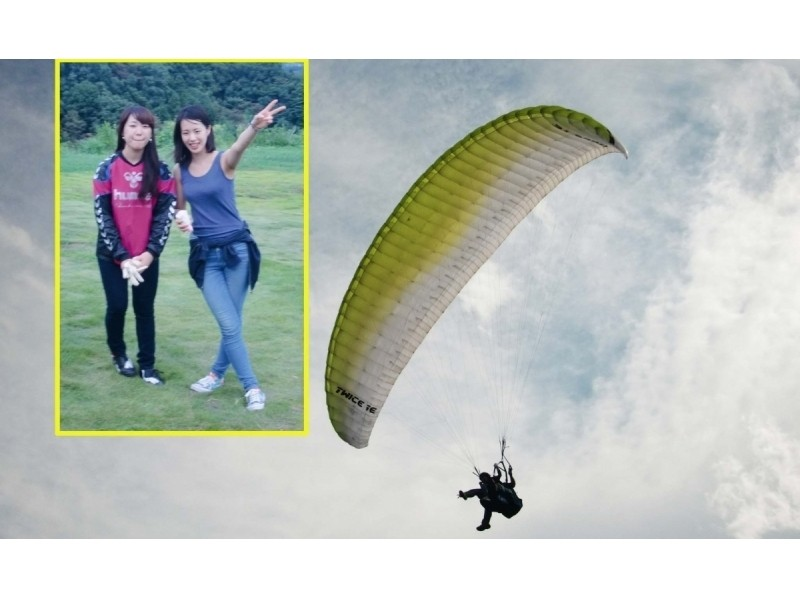 [Kanto] set course (half-day experience + tandem flight) of the introduction image