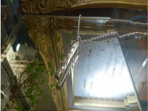 """[神奈川/橫濱]雕刻體驗課""""吊墜頂部製作體驗""""抵達當天可以,推薦給情侶!の紹介画像"""
