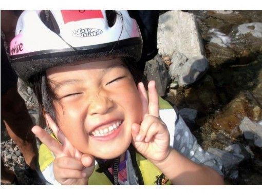 【熊本・球磨川】球磨川ラフティング★わんぱくファミリーコース(PMコース・4才~OK・平日限定)