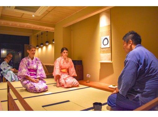 【京都・京都市】日本文化教室「資格のある茶道家による稽古」の紹介画像