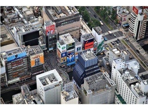 【大阪・市内】人気No1!ヘリコプターフライト「ダウンタウンコース」大満足のおすすめスポットめぐり!