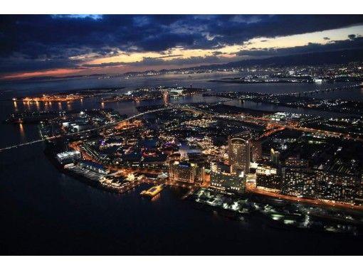 【大阪・神戸】ロマンティックなベイエリア、大阪離陸~神戸を巡る!大満足のヘリコプターフライトの紹介画像