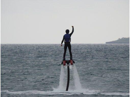 【沖縄・うるま市・浜比嘉島】コロナ対策店 水圧で空を飛ぶ!フライボード/FLY BOARD