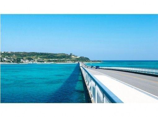 【沖繩・那霸發】沖繩美麗海水族館和古宇利島・萬座毛・名護菠蘿園巴士遊(A行程)の紹介画像