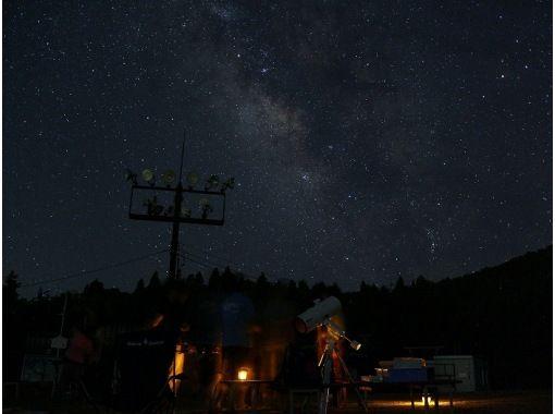 【愛媛・西条】市街地では見る事が出来ない天体ショーを体験!石鎚山スターナイトツアーの紹介画像