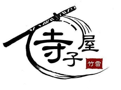 【大阪・天神橋】Samurai Armor Experience・ 甲冑を着て街ブラ!