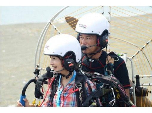 【神奈川・湘南】業界最安値! 誰でもお手軽パラグライダー体験プラン!