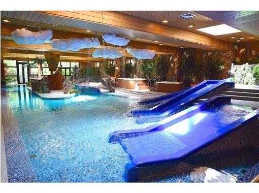 【群馬・北軽井沢】家族みんなで楽しめる温水プールと天然温泉!