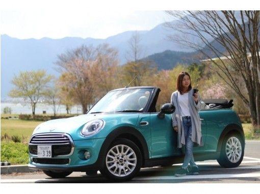 【山梨・河口湖】オシャレなMINIオープンカーで河口湖周遊を楽しもう!(120分コース)