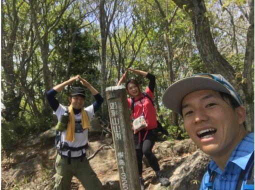 【AJ特典あり】県内で隠れた人気「迦葉山」登山1日ツアー*群馬県の紹介画像