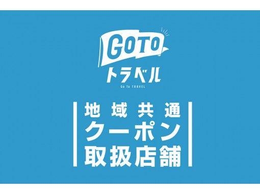 """Kyoto Shijo Kimono Yukata Rental """"Standard Kimono Yukata Plan"""" Women Only! Super special price for free hair ornaments! ≪Actually 2,300 yen! !! ≫の紹介画像"""
