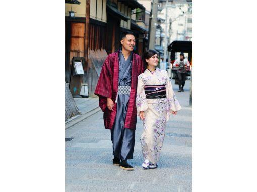 "Kyoto Shijo Kimono Rental ""Group Plan"" 20 people ~ Group Discount [High Grade Kimono Plan] Trust and peace of mind! !!の紹介画像"