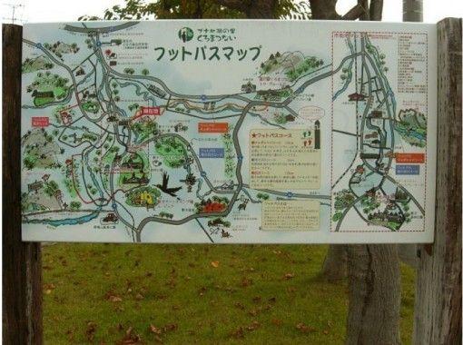 [Hokkaido Kuromatsunai Town] Enjoy walking! Footpath guide walk (with dessert)の紹介画像
