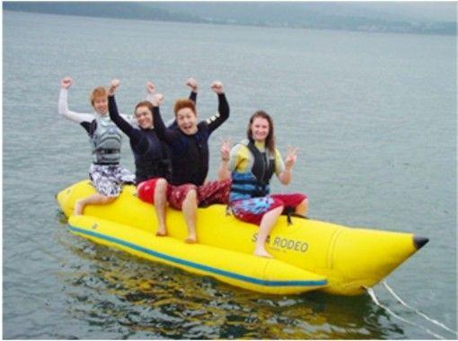 【山梨縣/山中湖】香蕉船★Rio de Emocionの紹介画像