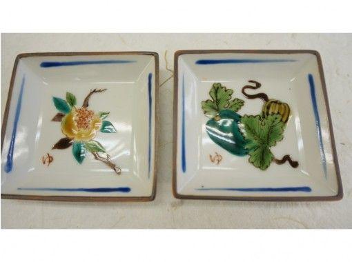 【東京・目黒】九谷上絵体験!九谷の五彩を使って色鮮やかな上絵を小皿に描きます!