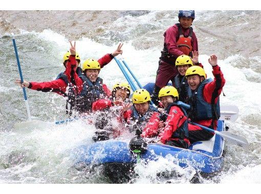 【北海道・ニセコ・尻別川】大自然を満喫しよう!!ニセコラフティングプラン ♪ 4歳から参加OK ♪
