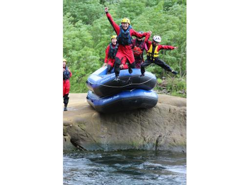 [Niseko Rafting] Let's enjoy nature together! !! You can participate from 4 years old ♪の紹介画像