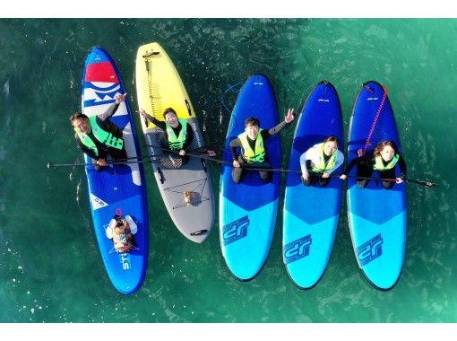 【日本三景松島】日本三景の絶景を楽しめるSUP体験半日コース(GoPro・一眼レフ・ドローン写真撮影付き)