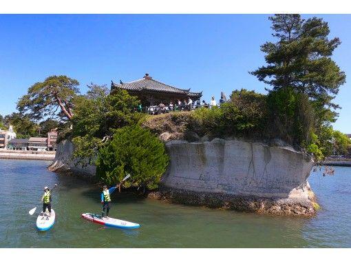 【日本三景松島】経験者向け!楽しく漕いでスキルアップ!半日コース(GoPro・一眼レフ・ドローン写真撮影付き)