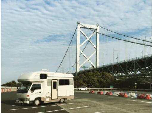 【宮崎・青島】宮崎空港から出発!キャンピングカーで宮崎の自然を満喫!