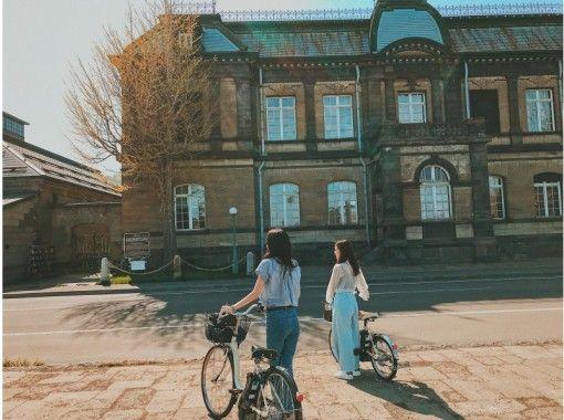 【北海道・小樽】1日プラン:電動アシスト自転車/レンタサイクル