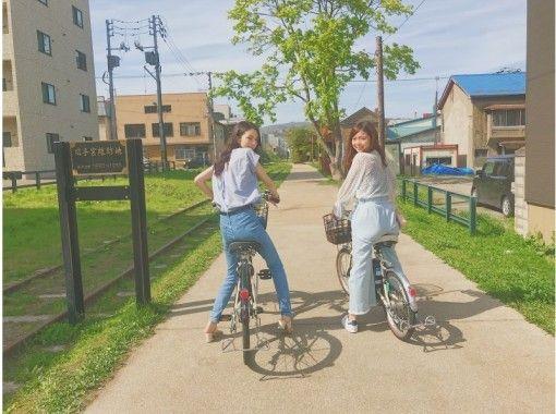 【北海道・小樽】夕暮れプラン:電動アシスト自転車/レンタサイクル