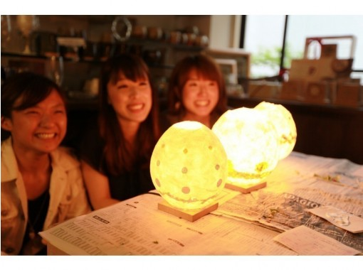 【東京青山】照明クラフト一日体験☆手作りではじまるここち良い生活♪和紙のあったか間接照明☆の紹介画像